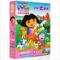 正版 儿童卡通片 爱探险的朵拉7 狗狗大营救 4DVD 动画片 中英双语 视频 光盘