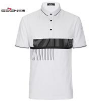 柒牌短袖T恤 商务时尚休闲POLO衫 夏季透气舒适精致领型青年短T