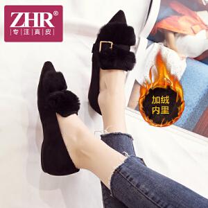 ZHR2017秋冬季新款韩版毛毛鞋加绒棉鞋尖头休闲鞋平底单鞋女鞋子Y59