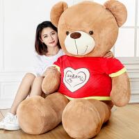 泰迪熊可爱公仔熊猫布偶洋娃娃狗熊女孩大号抱抱熊毛绒玩具送女友