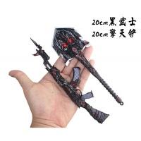 CF穿越火线黑武士合金黑骑士模型擎天铲子玩具枪模无影钥匙扣