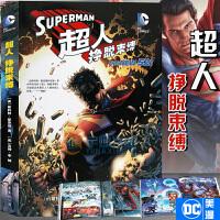 正版 DC漫画 《超人挣脱束缚》 DC美漫 美国DC英雄漫画书全彩漫画 神奇女侠绿箭蝙蝠侠超人小丑闪电侠同类DC美漫