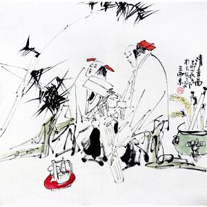 王西京 《清音图》当代著名画家