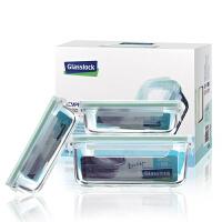 Glasslock 耐热玻璃饭盒便当盒玻微波炉专用饭盒密封碗保鲜盒饭盒套装GL06-3BC