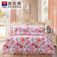 富安娜家纺 时尚温馨纯棉磨毛印花床上用品四件套 全棉1.5/1.8床适用床单被罩