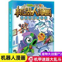 贴纸书3 4岁 恐龙贴纸书 (6册)恐龙百科系列贴士丛书 粘贴纸宝宝智力益智恐龙贴画儿童贴纸0-3岁宝宝贴纸书4-5岁幼儿益智游戏6-7岁思维训练逻辑开发