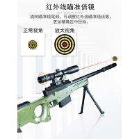 可发射狙击玩具枪 awm电动连发*m416 绝地吃鸡求生98k儿童玩具枪