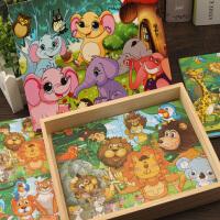 儿童拼图拼版3-6-7岁宝宝平图玩具木质恐龙动物