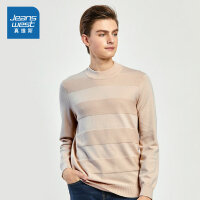 [秒杀价:35.9元,新年不打烊,仅限1.22-31]真维斯男装 冬装新款 羊绒包芯纱长袖针织衫
