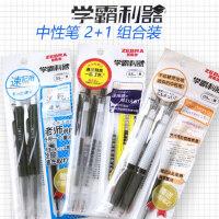日本ZEBRA斑马笔JJ15中性笔sarasa黑笔套装按动JJZ33速干学霸利器组合JJ77网格限定版水笔0.5考试学