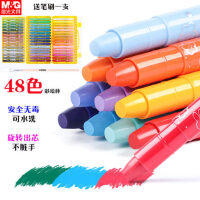 晨光水溶性彩绘棒48色儿童旋转蜡笔36色幼儿园宝宝小学生24色粉笔填涂色画画笔套装安全无毒可水洗炫彩油画棒