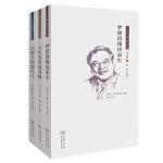 朱永新感悟三书:人生、教育、阅读--拉动成长的三驾马车(给老师和家长的教育箴言)(共3册)