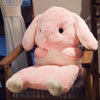 兔子毛绒公仔凳子垫子椅子坐垫靠垫一体学生办公室娃娃女