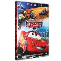 原装正版 经典电影 动画片 汽车/赛车总动员儿童迪士尼经典卡通dvd光盘电影碟片
