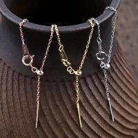 带字的项链 DIY配件S925纯银十字链O字银链带针制作穿心珠天然珍珠路路通项链