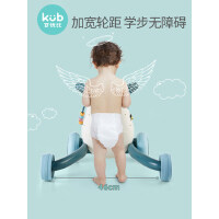 可优比宝宝学步车6-18个月婴儿可调速助步车儿童学走路玩具手推车