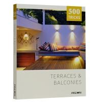500 TRICKS SERIES (Terraces & Balconies)系列技巧 露台和阳台设计书