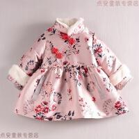 女童旗袍冬季2018新款婴儿加绒厚连衣裙一周岁宝宝中国风新年唐装 粉色