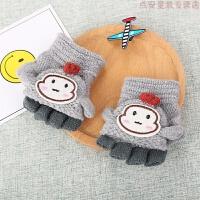 冬季儿童男女宝宝针织手套半指翻盖可爱布卡通猴子拼色毛线保暖 1到4岁