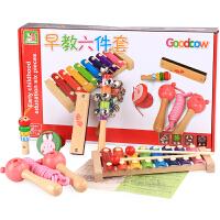 益龙灵(YILONGLING) 六件套八音敲琴口琴响板摇铃口哨跳绳教学组合玩具套装礼盒装