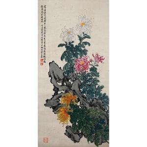 R190   黄山寿《菊花》