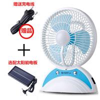 可充电小风扇迷你学生宿舍便携台式家用静音蓄电池太阳能床上大风