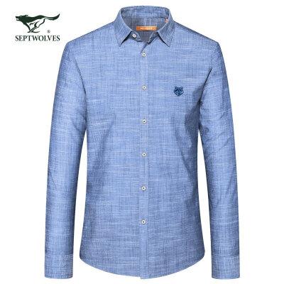 七匹狼长袖衬衫 17秋季新款商务休闲百搭男士方领纯棉长袖衬衣全店1件8.8折 2件8折 3件7折