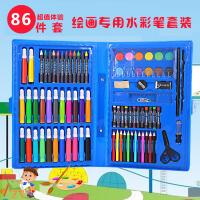 儿童礼品 新品 86PCS件套 提式水彩笔套装 绘画美术用品套装