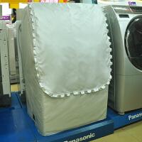 松下洗衣机罩XQG70-V75 VD76/XQG60-V65 V63 V64等斜筒 防水防