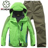 飞佳佳户外儿童冲锋衣套装男女童保暖防水滑雪服正品两件套登山服