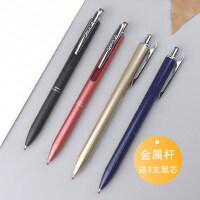 日本ZEBRA斑马JJ55按动中性笔彩色限定金属杆JJ55蓝色金色商务签字学生文具考试手账办公黑色水性笔0.5mm