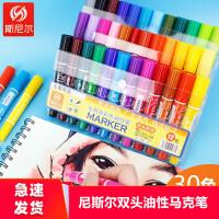 斯尼尔24色彩色记号笔油性双头美术大头笔POP笔海报马克笔粗头笔