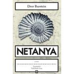 【预订】Netanya