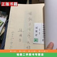 【二手9成新】中国古代七十二行诗歌书法集