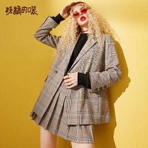 【尾品汇大促】妖精的口袋秋冬季2018新款时尚套装裙两件套chic格纹西装洋气女