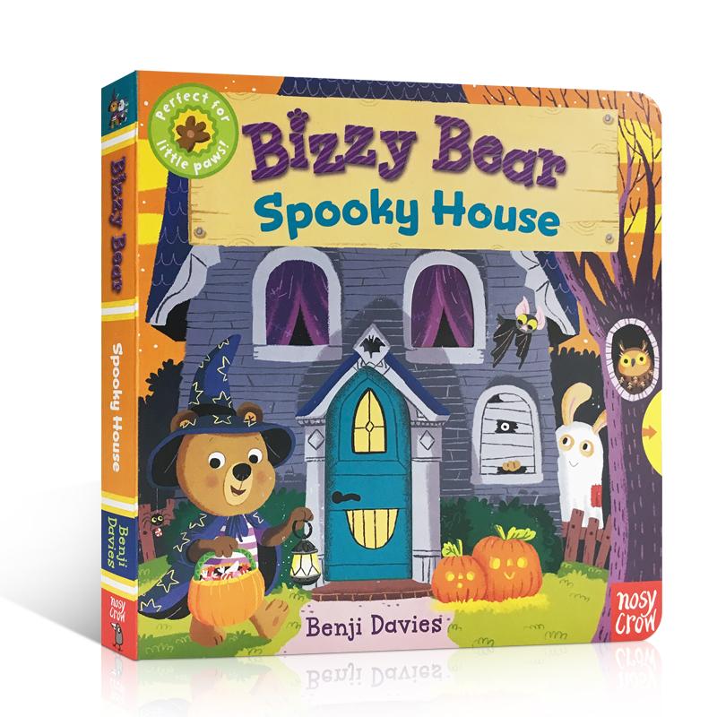 英文原版绘本 Bizzy Bear Spooky House 儿童纸板机关活动操作书 忙碌的小熊系列 万圣节