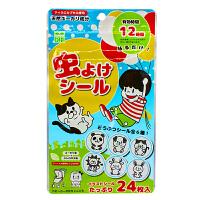 日本良品驱蚊贴婴儿儿童纯天然卡通宝宝防蚊贴成人户外蚊子贴夏季