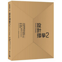 �O�摺�W2:�耐昝勒归_�D到 �^妙包�b盒 设计哲学2