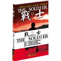 【新书店正版】战士赵浚凯,张建,朱琳 改编金城出版社9787802512429