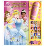 【二手旧书9成新】迪士尼公主心灵之歌 卡拉OK音乐书 美国迪士尼故事书艺术组