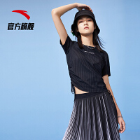 【到手价153】安踏短袖T恤女装2021夏季新款女士透气休闲运动T恤短款162128137