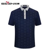 柒牌短袖T恤男 夏季中年男士翻领休闲格子t恤衫POLO衫