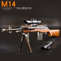 巴雷特玩具枪M14玩具枪可发射模型抢儿童玩具枪