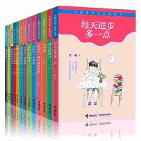刘墉的书籍系列正版现货刘墉给孩子的成长书全套13册6-12-15岁小学生适合男女孩阅读成长励志每天进步多一点说话的魅力