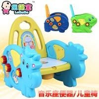 维莱 坐便器儿童 婴儿音乐多功能坐便器 马桶 宝宝座便器 宝宝尿便盆