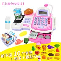 儿童仿真收银机超市过家家玩具声光版子角色扮演女孩生日礼物