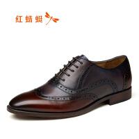 红蜻蜓英伦潮流真皮雕花布洛克皮鞋厚底商务青年休闲皮鞋男鞋子