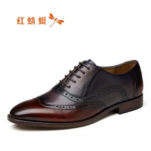 红蜻蜓男鞋商务皮鞋正装鞋子男WTA7096