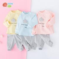 贝贝怡男女宝宝家居服套装秋季新款儿童保暖睡衣打底衣2件套193T394