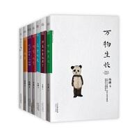 冯唐作品集(7册)